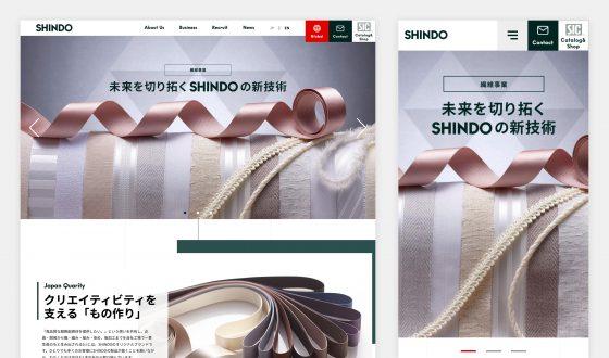株式会社SHINDO
