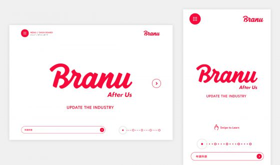 BRANU株式会社(ブラニュー)