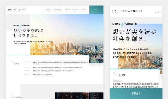 メディアエンジン株式会社